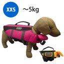 アウトドアに最適!水遊びにはライフジャケットがオススメ。NEW ペットライフジャケット XXS...