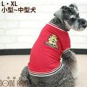 犬用服|ドッグウエア キルティングニットラグジュアリー L・XL 小型犬・中型犬用 秋冬ウエア その1