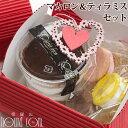 犬ケーキ マカロンとティラミスセット【冷凍商品】 いぬのケー...