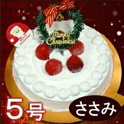 犬用クリスマスケーキ/イチゴのクリスマスケーキ2013/5号ささみ/予約/いぬ イヌ ネコ ペット用/...