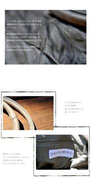 【送料無料】【SEASIDE FREERIDE/シーサイドフリーライド】ON BAG