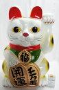 ビックサイズ招き猫メガ60cm貯金箱福・縁起物・黄色