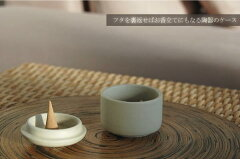 プルメリアの模様が可愛い陶器で出来たプルメリアの蓋つき小物入れ・2色展開[8201-8202]【バリ...
