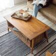 アバカ素材でできた収納付きセンターテーブル(91087)【コーヒーテーブル 収 四角 収納 一人暮らし おしゃれ アジアン リゾート バリ アンティーク ルンバブル】