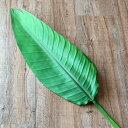 ストレリチアリーフ Lサイズ(65611)【観葉植物 フェイクグリーン...