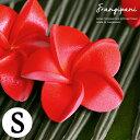 【メール便対応】 小さなプルメリア アジアン 造花 オールレッド[Sサ...