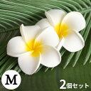 プルメリア 造花[スタンダード Mサイズ ホワイト色]2個セット[12...