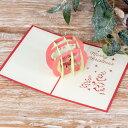 【メール便対応】ポップアップクリスマスカード オーナメント[...