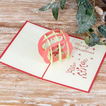 【メール便対応】ポップアップクリスマスカード オーナメント[vn50463]【メリークリスマス Merry Christmas サンタクロース クリスマスツリー トナカイ メッセージカード 立体 飛び出すグリーティングカード ベトナム雑貨 アジアン雑貨】