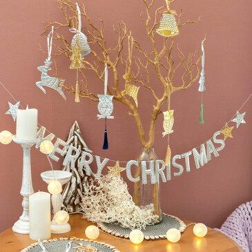 【メール便対応】クリスマス オーナメント フクロウ タッセル付き アルミ製 [13821] 【 クリスマスデコレーション Xmas X'mas クリスマス雑貨 クリスマスツリー デコレーション 飾り 装飾 飾り付け シルバー ゴールド 銀 金 可愛い おしゃれ 北欧雑貨 】