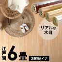 カーペット ラグ【Pate パート】NV/KA 約190×190