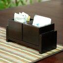 マホガニーウッドの木製スタンドケース[ボックスタイプ][10433]【...