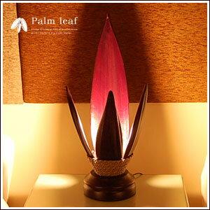 【割引クーポン配布中!】【LED電球対応】アジアンランプならではの幻想的な光と影が浮き出るバ...