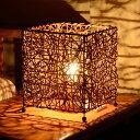 アジアン照明 ラタンスクエアランプ【3色展開】[4140-4141-4142]【アジアンランプ 照明 おしゃれ フロアライト フロアランプ 間接照明 LED 和風 アジアン雑貨 フロアスタンド ランプ インテリア カフェ風 リビング