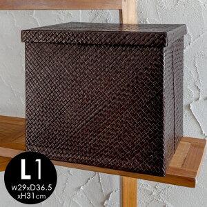 レザーのような編み目が特徴のパンダン製収納ボックス。モジュールタイプの収納ケースだから組...