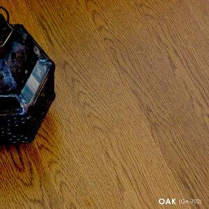 【2梱包タイプ】【板幅ワイド7cmタイプ】【低ホルマリン】軽量ウッドカーペット江戸間6畳用約260x350cmGA-70シリーズ【フローリングカーペットフローリング材フローリングマットフローリングリフォーム6帖和室かーぺっとおしゃれマットアジア工房】