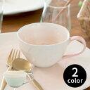 ティーカップ 陶器 ブルー ピンク グラデーション [90001-bl,90001-pk]【 広口 カップ 食器 コーヒーカップ カフェ バイカラー ナチュラル 】