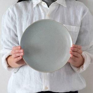 プレート 皿 ラウンド 陶器 直径21cm [90012]【 中皿 ブルー ピンク グレー マット おしゃれ シンプル 】