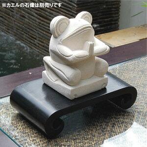 アジアンオブジェを飾るならバリ島の人気アジアン雑貨木彫りの飾り台[Sサイズ][8343]【バリ雑貨...