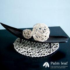 ヤシの葉をそのまま生かしたデザインが新鮮な小舟のようなデコレーショントレイ/アジアン雑貨【...