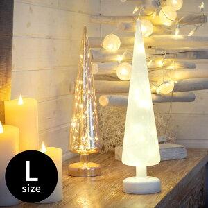 オブジェ ツリー型 ガラス LEDライト付き 高さ40cm 直径9cm アンバー ホワイト [94729]【 クリスマスツリー 琥珀色 乳白色 半透明 デコレーション おしゃれ シンプル かわいい クリスマス雑貨 クリスマスツリー Horn Please MADE】
