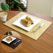 アジアン リバーシブルランチョンマット ブラウン ナチュラル アジアンランチョンマット テーブル プレースマット ランチョン おしゃれ キッチン リゾート