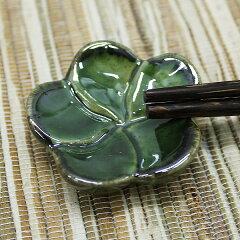 バリ島のレストランでも使われているプルメリアをモチーフにした人気のお箸置きプルメリアの花...