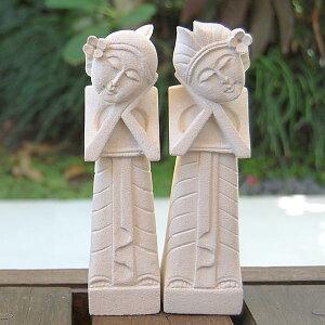 バリ島の人気アジアン雑貨やさしい表情で立ったバリニーズカップルの石像2体セット[9738]【イン...