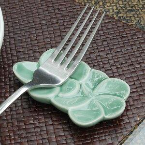 プルメリア モチーフ アジアン フラット グリーン フランジパニ シンプル キッチン ハワイアン