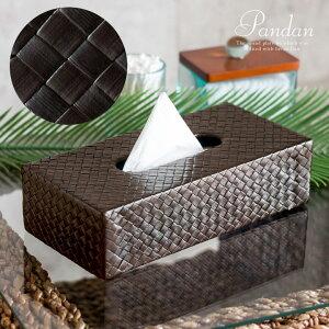バリ島のアジアン雑貨のなかでも特に人気のあるアジアンティッシュケースパンダンで編まれたキ...