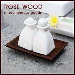 ◆高級リゾートの雰囲気を楽しむバリ島の人気アジアン雑貨ローズウッドの小物入れトレイ(12cmx...