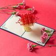 【メール便対応】ポップアップグリーティングカード『花』[vn50462]【花束 誕生日カード 出産祝い バースデーカード ウェディングカード 立体 飛び出すグリーティングカード メッセージカード ベトナム雑貨 アジアン雑貨】