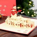【20代男性】プレゼントに添えるカードもこだわりたい!おしゃれなクリスマスカードは?