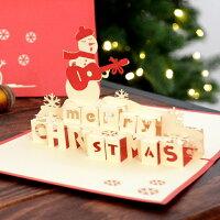 【メール便対応】ポップアップクリスマスカード ギターを弾く雪だるま[vn51104]【グリーティングカード メッセージカード ポップアップ 飛び出すメリークリスマス Merry Christmas サンタクロース クリスマスツリー 雪だるま トナカイ メッセージカード 立体 アジアン雑貨】