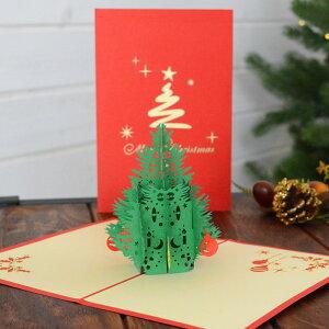 ハンドメイドの温もりが伝わる飛び出すクリスマスカード。【メール便対応】ポップアップクリス...