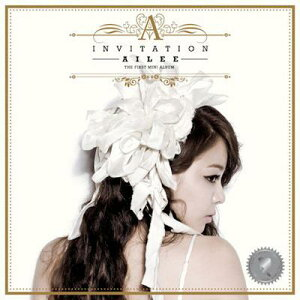 【メール便送料無料】AILEE/INVITATION-1st Mini Album (CD) |韓国盤|