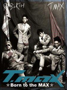 【メール便送料無料】T-max/1集-Born To The Max (CD) 韓国盤
