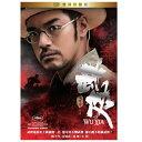 中国・香港映画/武侠(捜査官X)<雙碟珍藏版>(DVD) 台湾盤