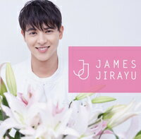 ジェームス・ジラユ/LovingyouTooMuch(CD)日本盤JAMESJIRAYU