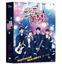台湾ドラマ/美男<イケメン>ですね 〜Fabulous★Boys -全13話- (DVD-BOX) 台湾版