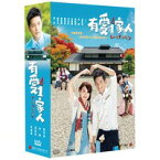 台湾ドラマ/ 有愛一家人(天使を探して 〜Love Family〜) -全72話- (DVD-BOX) 台湾盤 Love Family