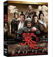 中国映画/趙氏孤兒