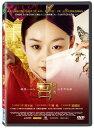 「サンザシの樹の下で」のチョウ・ドンユィ主演!中国映画/宮鎖沉香 (DVD) 台湾盤 The Pa...