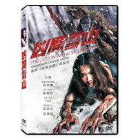 中国映画/凶間雪山(DVD)台湾盤TheDemonInTheMountain