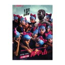 台湾映画/行動代號:孫中山 (DVD) 台湾盤 Meeting Dr. Sun コードネームは孫中山