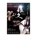 台湾ミュージカル/很久沒有敬我了你メイキング (DVD) 台湾盤 THE MAKING OF ON THE ROAD