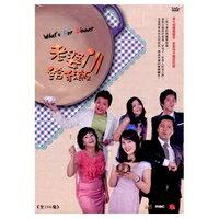 韓国ドラマ/メシくれ! -全106話- (DVD-BOX) 台湾盤 What's For Dinner?