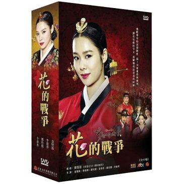 韓国ドラマ/ 花たちの戦い〜宮廷残酷史〜 -全50話-(DVD-BOX) 台湾盤 Blooded Palace:The War of Flowers