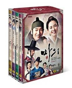 韓国ドラマ/馬医 Vol.2 <第28〜第50話> (DVD-BOX) 韓国盤