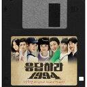 90年代の名曲がずらり,TVNドラマOST!韓国ドラマOST/応答せよ1994<初回限定版>(CD+DVD) 韓国盤